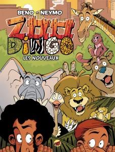 bd-zoo